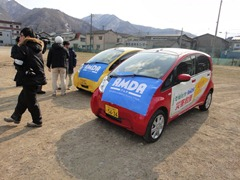 AMDA car